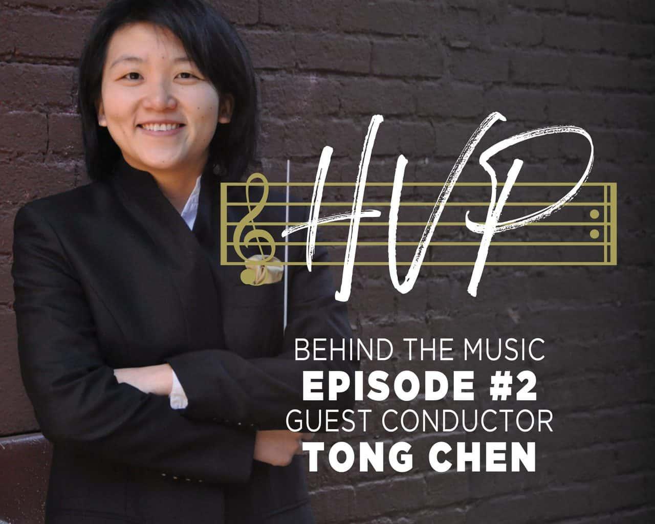 HVP: BEHIND THE MUSIC #2